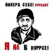 Не исключено, что экс-главе Винницкой Нацполиции Шевцову будут выдвинуты и другие обвинение, кроме госизмены, - СБУ - Цензор.НЕТ 9691