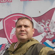 Александр Бутырин on My World.