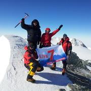 Клуб 7 Вершин. Восхождения в горах. группа в Моем Мире.