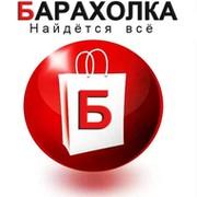 Барахолка - Москва и вся Россия group on My World
