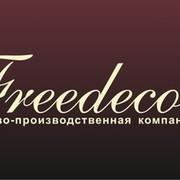 FREEDECOR - декупаж, скрапбукинг, трафареты! Мастер-классы группа в Моем Мире.