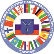 МУК «Городской дом культуры национального творчества» группа в Моем Мире.