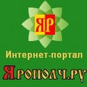 Вязники - Гороховец - 33 регион - Ярополч.ру группа в Моем Мире.