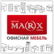 МАРКС Офисная мебель группа в Моем Мире.