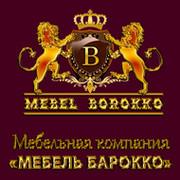 Мебель Барокко | mebelbarokko.ru группа в Моем Мире.