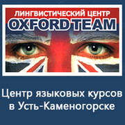Oxford Team в Усть-Каменогорске group on My World