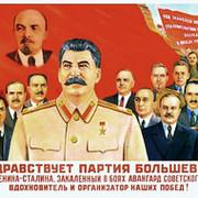 Сторонники ВКП(б) Восточной Сибири группа в Моем Мире.