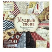 Мудрые слова group on My World