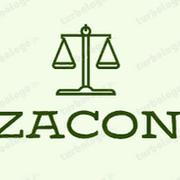 Юридические консультации в законе Российской Федерации. group on My World