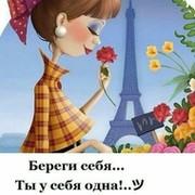 Maftuna Bоxodirova on My World.