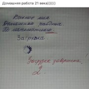 Андрей Васильев on My World.