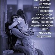 Малыш Иванова on My World.