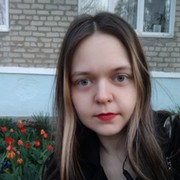 Диана Дедкова on My World.