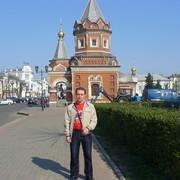 Евгений Гурылёв on My World.