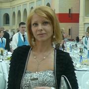 Ирина Орлова on My World.