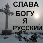 Константин Сергеевич on My World.