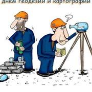 Kostya Jakimov on My World.