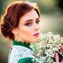 Галина Курдюкова