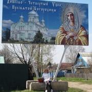 Ольга Гревцова on My World.