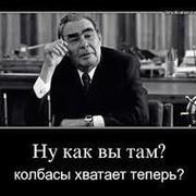 Игорь Пеня on My World.