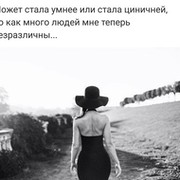 Анастасия * on My World.