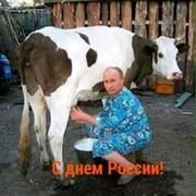 Михин Сергей on My World.