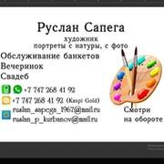 Руслан Курбанов on My World.