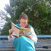 Татьяна Левашова on My World.