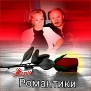 Валентина Север on My World.