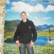 Виталий  Фомин  on My World.